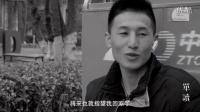 江国辉 | 一个快递员的玄幻世界