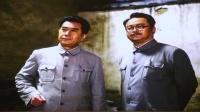 重大革命题材电视剧《西柏坡》新片发布 洪伟红心、张京生出席站台 160402