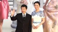 第35届香港电影金像奖 林家栋及贾樟柯夫妇等现身红毯 160403