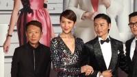第35届香港电影金像奖 张学友 林嘉欣 蔡少芬夫妇亮相红毯 160403