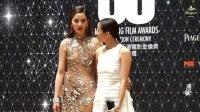 第35届香港电影金像奖 张学友林嘉欣获最佳衣着奖 160403