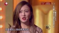 """""""老顽童""""潘长江搞笑扮演葫芦娃 欢乐喜剧人 160403"""