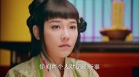 《武神趙子龍》04集預告片