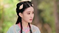 《武神趙子龍》02集預告片