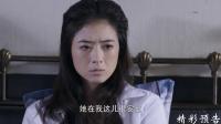 《蚂蚱》35集预告片