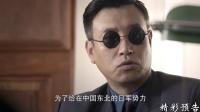 《蚂蚱》38集预告片