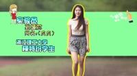《逗比实验室》:快速跑过就能掀起美女的短裙?