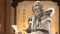 霹雳狼烟之万堺尘涛普通话版 第32章 刀剑无悔 3