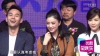 黄晓明自曝从baby手中夺回财政大权 王凯新剧将播吻戏多到停不下来 160408