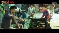 《睡在我上鋪的兄弟》同名片尾曲MV