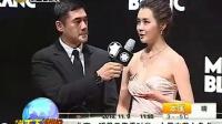 北京:明星云集秀时尚 女星衣着大盘点