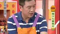 料理美食王:孜然蒜酥小排、橙汁七星鱼片(3-5)20100922