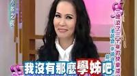 摇滚了三十年的快乐岁月潘越云辛晓琪苏慧伦