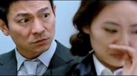 《我知女人心》预告片全球首发 刘德华巩俐真情告白