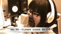 [牛人]Closer