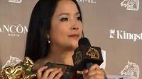 第47届金马奖颁奖典 明星后台采访 1