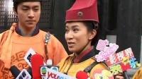"""佘诗曼变身女捕快 淡定看待""""视后""""之争"""