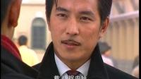 中华英雄 03