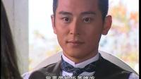 中华英雄 04