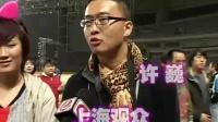 怒放摇滚军团 北京移师上海遭遇水土不服