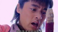 天外飞仙 34