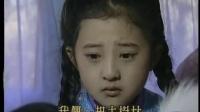 望夫崖04
