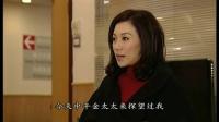 女人最痛18 国语DVD
