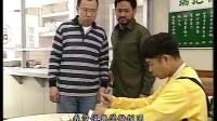 阿旺新传02