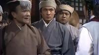 射雕英雄传之东邪西毒05