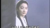 暗恋桃花源 繁体字
