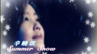 Summer Snow 无字幕