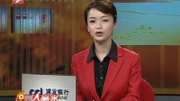 理财大赢家 20101213