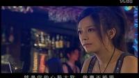 赵薇车神剪辑24