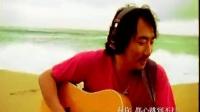 恋爱ing 简体字