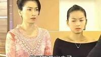 日正当中英琪片段20