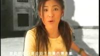 黄色潜水艇 繁体字