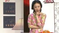 2011黑龙江卫视春晚:郭冬临 黄杨《你幸福吗》
