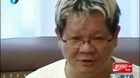 台湾艺人郑进一家中吸毒遭警方当场逮捕