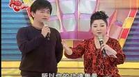 欢乐EVERYDAY110119 吴宗宪
