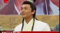 """《楚留香新传》青岛热拍 众演员无惧""""珠玉在前"""""""