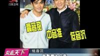 《杂志天下》20101230