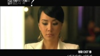 MV李东健《现在爱》电影《现在是和相爱的人一起生活吗》