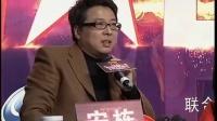 2011中国达人秀第二季-上海海选