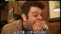 20110225《玩转地球》:挑战美食堂  甜点特辑 第1集