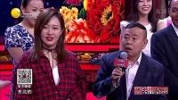 张光北潘长江火拼厨艺