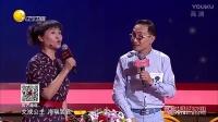 巩汉林向妻子浪漫告白
