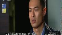 """""""侠盗""""三人组 冯德伦 张静初 杨祐宁专访(下)"""