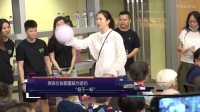 """港台:袁咏仪指郭富城当爸后""""很不一样"""""""