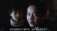霸王别姬 Farewell.My.Concubine.1993[BD-720P]