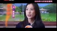 """魏达森宣布辞职 周星驰""""孤军奋战"""""""